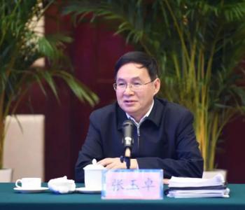 中国石化董事长张玉卓:将以净零排放为终极目