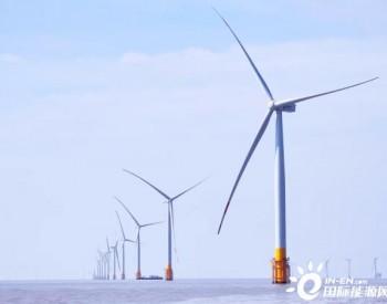 攻坚 | 海上风电,难在何处?