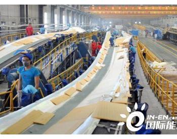 <em>中材科技</em>(甘肃酒泉)风电叶片有限公司实现工业总产值3.1亿元
