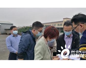 遏制臭氧污染,广东东莞在<em>涉VOCs企业</em>推广环保管家模式
