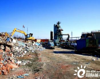 """吉林长春:12个环保专项行动护好""""绿水青山"""""""