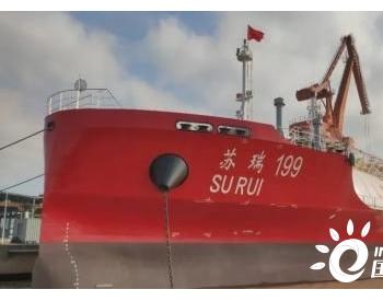 河钢集团船用压力容器高强钢替代进口配套国产<em>LPG船</em>