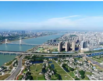 """从""""坚决""""到""""深入"""" 2021年湖南湘潭这样打好<em>污染防治攻坚</em>战"""