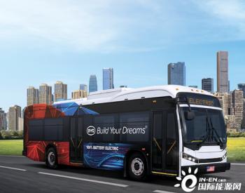 创下历史最高分!比亚迪纯电动客车通过美国联邦交通运输署可靠性测试