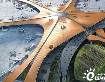 """森特股份:政策大力鼓励绿色建筑发展 """"光伏+建筑""""产业协同整合将成大趋势"""