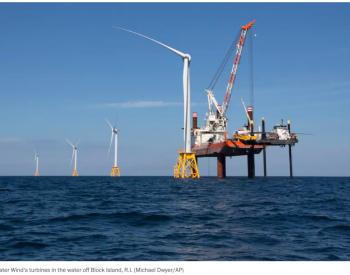 美国政府发布规划,海上风电要大干快上