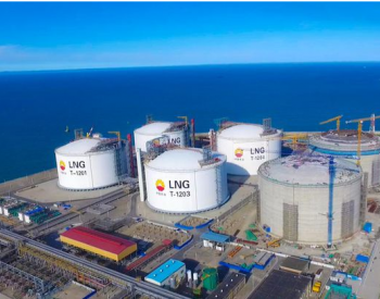 我国最大<em>LNG接收站</em>第3座20万方储罐升顶