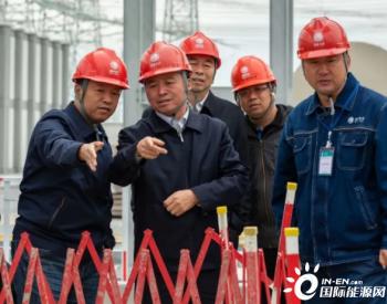 国网蒙东电力董事长、党委书记潘秀宝:着力构