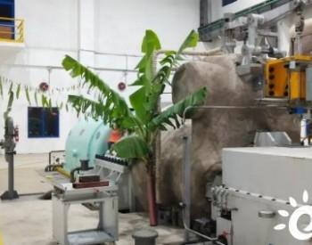 东方汽轮机首台出口非洲肯尼亚余热发电项目机组顺