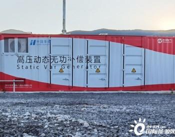 硬核 | 首台通过电科院高低压穿越测试的禾望HSVG屹立于海拔4000米之巅
