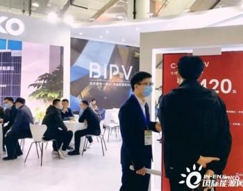 <em>BIPV</em>——新时代节能减排的必然趋势