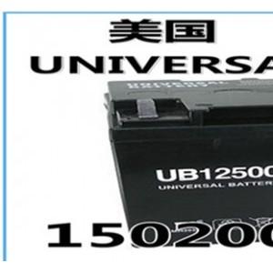 美国UNIVERSAL蓄电池UB12550船舶专用