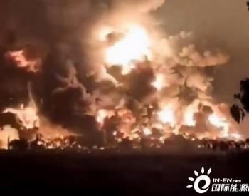 印尼<em>炼油厂</em>大爆炸,7%石油储量受损,当局:可能雷击造成
