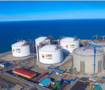 今日能源看点:重磅!上海电气风电集团正式募股上市!成品<em>油价调整</em>窗口今日开启!或进入下跌通道!