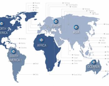 <em>TÜV南德</em>为晶澳和东方日升颁发首批光伏组件产品UKCA标志合格证明