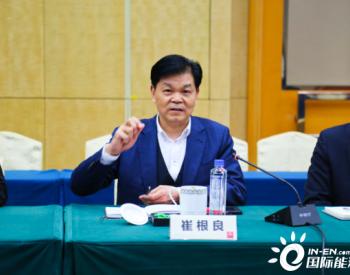 亨通集团与华能江苏公司战略签约