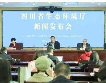 四川生态环境部门开出了两张百万罚单
