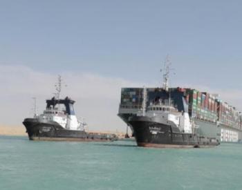 """苏伊士运河堵船""""多米诺效应""""复盘:外贸企业、投"""