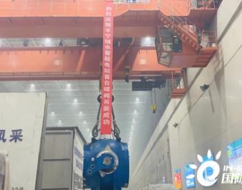 河北丰宁抽水蓄能电站首台进水球阀吊装完成