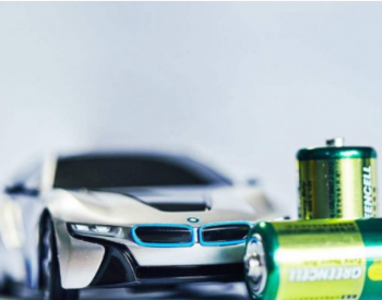 """动力电池企业面临""""两头挤压""""考验"""