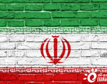 """伊朗3000万桶原油来华!沙特呼吁减产涨价,石油美元或遭""""重击"""""""