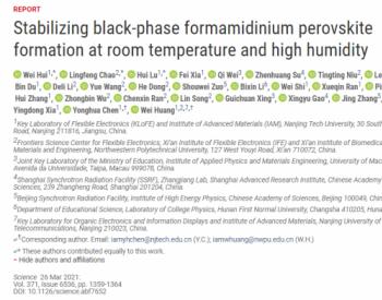 最新研究成果发表!新型薄膜太阳能电池或可量产