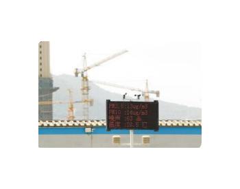 云南昆明严抓春夏季大气污染防控工作 2021年截至