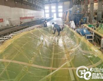 台企红叶风电赴京洽谈风电产业园项目