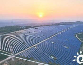 联手三峡发力碳中和 <em>协鑫新能源</em>负债再减约43亿