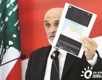 黎巴嫩政府反对在黎巴嫩及叙利亚边界有争议海域进行<em>石油勘探</em>