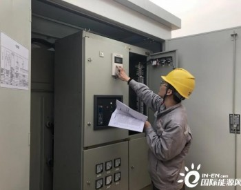 国电河南新能源公司超额完成一季度发电量任务