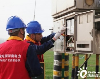 河南台前县:光伏电站 让老百姓过上好日子