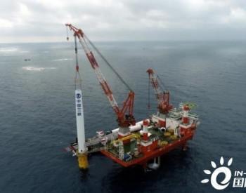 广东阳江项目创国内海上风机吊装新纪录