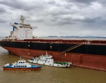 国内首部!《浙江省舟山市港口<em>船舶污染</em>物管理条例》获通过