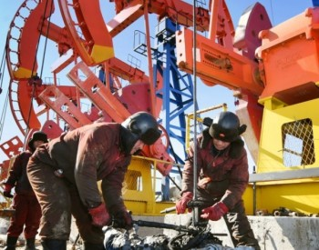 吉林油田一季度油气产量132.6万吨