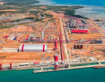 南山控股印尼宾坦岛自备电厂1号机组正式发电!