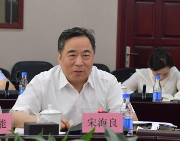 中国能建&深高速高层会谈,深入电力能源、<em>环保合作</em>