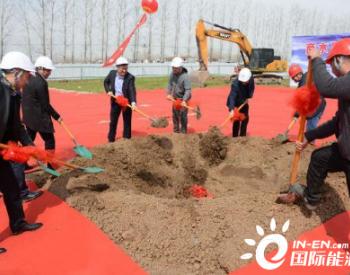 河南省商水县风远清洁能源40MW分散式风电项目正式开工