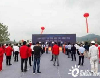 开创历史!西气东输三线正式登陆江西赣州