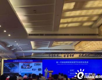 朱西产:电动化靠政府推动,智能网联是市场拉动