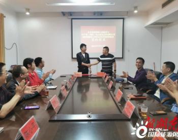 湖南省永兴县引进6.5亿元风电项目助力乡村振兴!