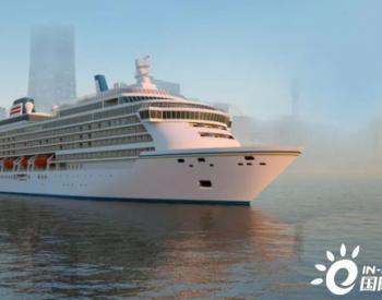 迈尔船厂获日本一艘LNG动力邮轮订单