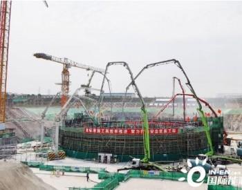 """我国""""十四五""""期间首台核电机组正式开工建设"""