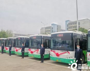 湖南搭载开沃新能源客车开通首批16条微循环公交线路!