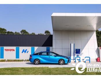 """丰田打造墨尔本""""氢气中心"""",为氢燃料电池汽车进军澳大利亚市场铺平道路"""