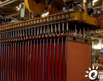 印度<em>韦丹塔</em>计划新建铜冶炼厂