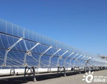 北京巴威公司首台光热示范项目关键设备吸热器产成
