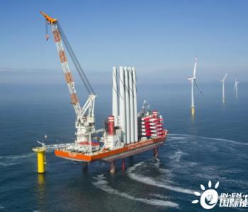 亚洲海上风电行业是否应该效仿欧洲的脚步?