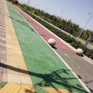宜宾市彩色透水混凝土 压膜地坪工厂直销量大从优