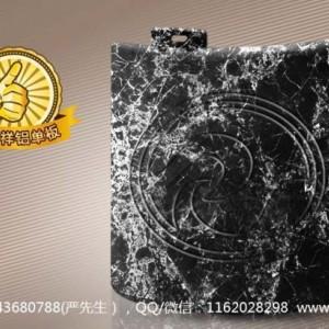 常德氟碳铝单板厂#常德石纹铝单板#常德冲孔铝单板#勾搭龙骨厂